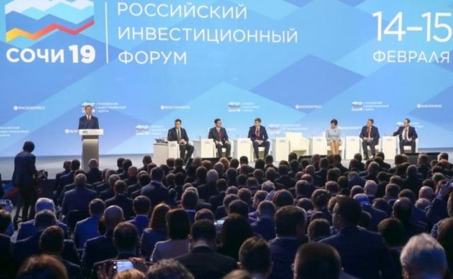 Российский инвестиционный форум Сочи 2019. Итоги работы.
